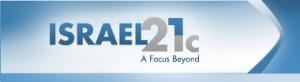 israel21c-logo